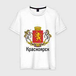 Футболка хлопковая мужская Красноярск цвета белый — фото 1