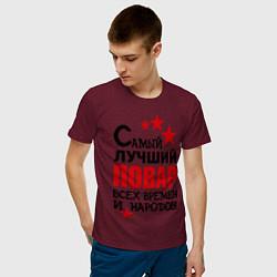 Футболка хлопковая мужская Самый лучший повар цвета меланж-бордовый — фото 2