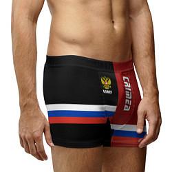 Трусы-боксеры мужские Crimea, Russia цвета 3D-принт — фото 2