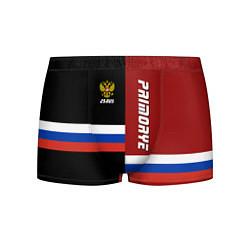 Трусы-боксеры мужские Primorye, Russia цвета 3D-принт — фото 1