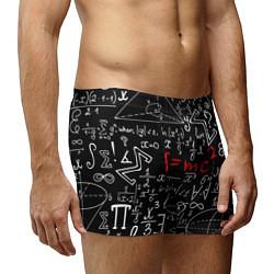 Трусы-боксеры мужские Формулы физики цвета 3D — фото 2
