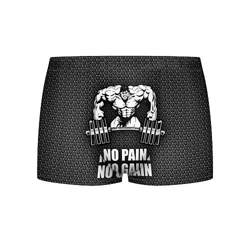 Мужские трусы No pain, no gain / 3D – фото 1