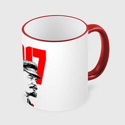 Кружка 3D Ленин 1917 цвета 3D-красный кант — фото 1