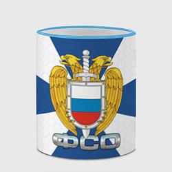 Кружка 3D ФСО цвета 3D-небесно-голубой кант — фото 2