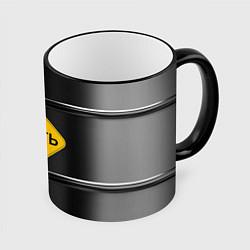 Кружка 3D Нефть цвета 3D-черный кант — фото 1