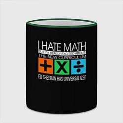 Кружка 3D Ed Sheeran: I hate math цвета 3D-зеленый кант — фото 2