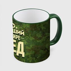 Кружка 3D Лучший в мире дед цвета 3D-зеленый кант — фото 1