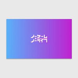 Бумага для упаковки No Game No Life цвета 3D — фото 1
