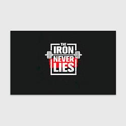 Бумага для упаковки The iron never lies цвета 3D — фото 1