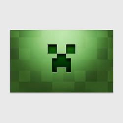 Бумага для упаковки Creeper Face цвета 3D — фото 1