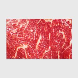 Бумага для упаковки Мясо цвета 3D-принт — фото 1