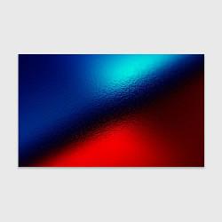Бумага для упаковки Синий и красный