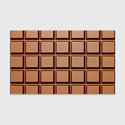 Бумага для упаковки Шоколад