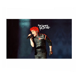 Бумага для упаковки Gerard Way цвета 3D — фото 1