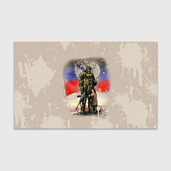 Бумага для упаковки Солдат и дитя цвета 3D — фото 1