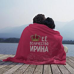 Плед флисовый Её величество Ирина цвета 3D — фото 2