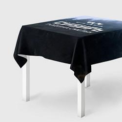 Скатерть для стола Сибирь: родина сильных цвета 3D-принт — фото 2