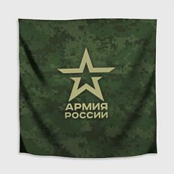 Скатерть для стола Армия России цвета 3D — фото 1
