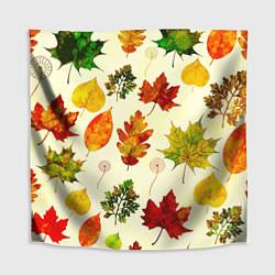 Скатерть для стола Осень цвета 3D — фото 1
