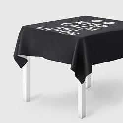 Скатерть для стола Keep Calm & Lift On цвета 3D — фото 2