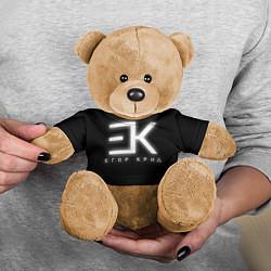Игрушка-медвежонок Егор Крид цвета 3D-коричневый — фото 2