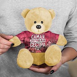 Игрушка-медвежонок Лучшая сестра цвета 3D-желтый — фото 2