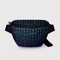 Поясная сумка Blue Runes цвета 3D — фото 1