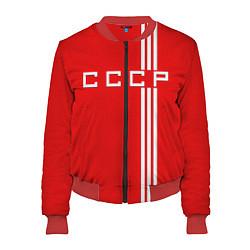 Бомбер женский Cборная СССР цвета 3D-красный — фото 1