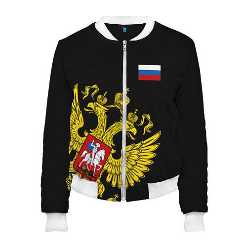 Женский бомбер Флаг и Герб России / 3D-Белый – фото 1