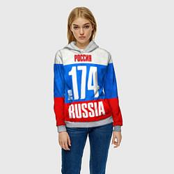 Толстовка-худи женская Russia: from 174 цвета 3D-меланж — фото 2