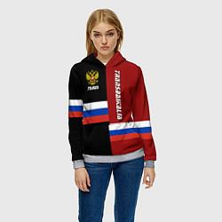 Толстовка-худи женская Transbaikalia, Russia цвета 3D-меланж — фото 2