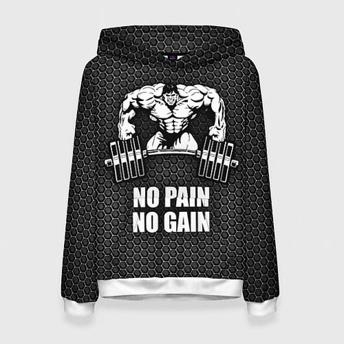 Женская толстовка No pain, no gain / 3D-Белый – фото 1