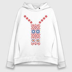 Толстовка оверсайз женская Узор славянского сарафана цвета белый — фото 1