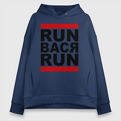 Толстовка оверсайз женская Run Вася Run цвета тёмно-синий — фото 1