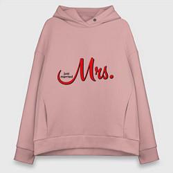 Толстовка оверсайз женская Mrs: Just married цвета пыльно-розовый — фото 1