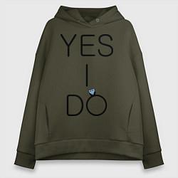 Толстовка оверсайз женская Yes I Do цвета хаки — фото 1