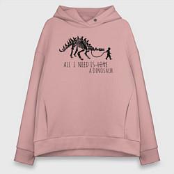 Толстовка оверсайз женская All a need is dinosaur цвета пыльно-розовый — фото 1