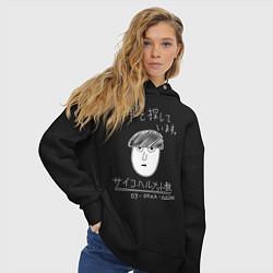 Толстовка оверсайз женская МОБ ПСИХО 100 цвета черный — фото 2
