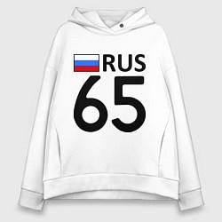 Толстовка оверсайз женская RUS 65 цвета белый — фото 1