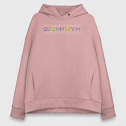 Толстовка оверсайз женская Dream team цвета пыльно-розовый — фото 1