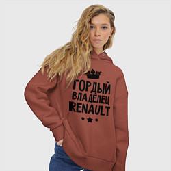 Толстовка оверсайз женская Гордый владелец Renault цвета кирпичный — фото 2