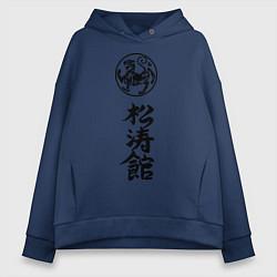 Толстовка оверсайз женская Шотокан карате цвета тёмно-синий — фото 1