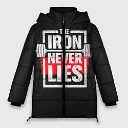 Куртка зимняя женская The iron never lies цвета 3D-черный — фото 1