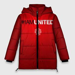Куртка зимняя женская I am United - фото 1