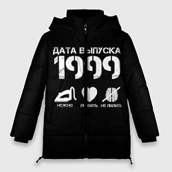 Женская зимняя 3D-куртка с капюшоном с принтом Дата выпуска 1999, цвет: 3D-черный, артикул: 10122747506071 — фото 1