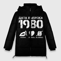 Женская зимняя 3D-куртка с капюшоном с принтом Дата выпуска 1980, цвет: 3D-черный, артикул: 10122755906071 — фото 1
