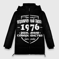 Женская зимняя 3D-куртка с капюшоном с принтом Рождение совершенства 1976, цвет: 3D-черный, артикул: 10123726406071 — фото 1