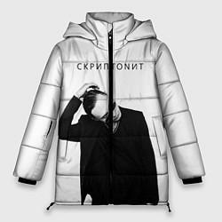 Куртка зимняя женская Скриптонит: моно - фото 1