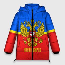 Куртка зимняя женская Новосибирск: Россия - фото 1