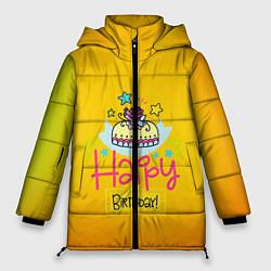 Куртка зимняя женская Happy Birthday цвета 3D-черный — фото 1
